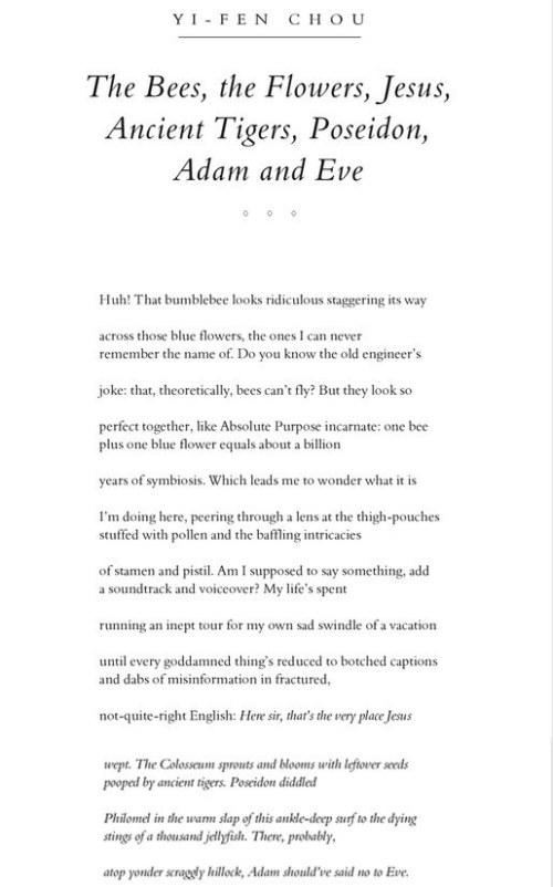 Hudson poem